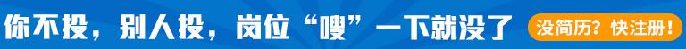 bwin娱乐手机登录海口2017年应届毕业生网络招聘会
