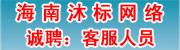 bwin娱乐手机登录沐标网络科技有限公司