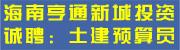 河南省澳宜集成房屋科技股份ballbet贝博下载贝博平台下载分公司