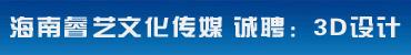 贝博平台下载睿艺文化传媒ballbet贝博下载