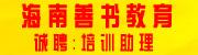 贝博平台下载善书教育文化传播ballbet贝博下载