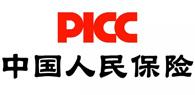 中国人民财产保险股份有限公司洋浦支公司
