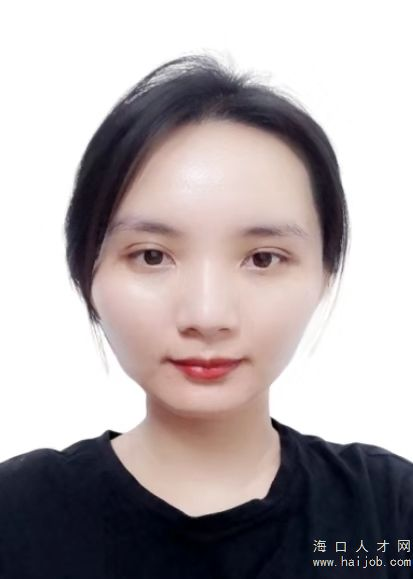 符惠萍简历照片