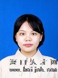 王荟芸简历照片